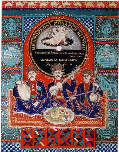 """Азербайджанский мугам"" ::: Ариф Гусейнов"
