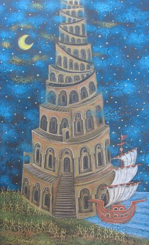 """""""Башня Бабила (1)"""" ::: Юсиф Мирза"""