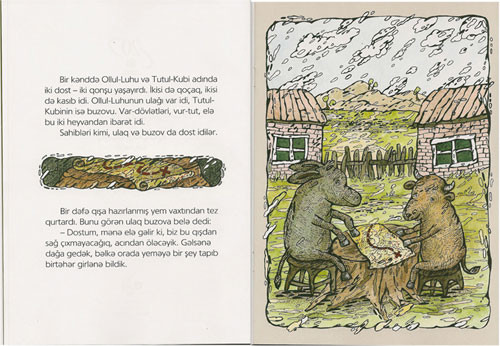 """Книга """"Лакская Сказка. Храбрый Ослик"""" ::: Нигяр Бабаева"""