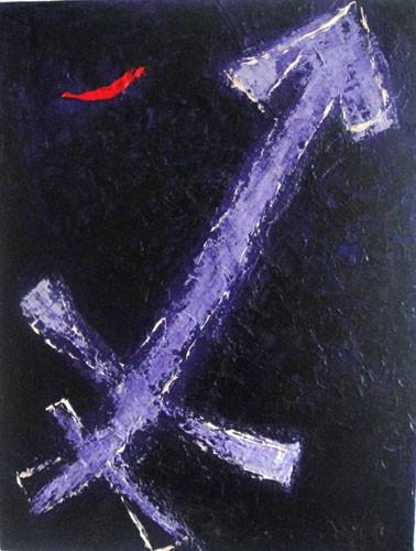 Дракон – 2011 ::: Фархад Ялгузаг