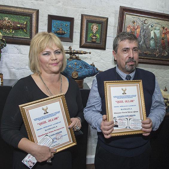 Пярвиз Гусейнов, Ирина Гундорина