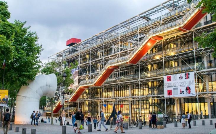 «Посещение современных музеев и галерей Франции»