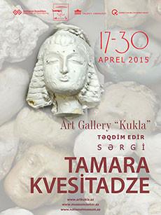 Персональная выставка Тамары Квеситадзе по случаю двухлетия Арт-галереи «Кукла»