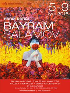 Персональная выставка художника Байрама Саламова