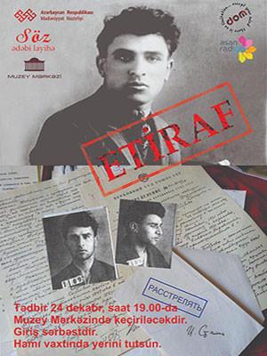 «Признание» Вечер посвященный памяти известного азербайджанского поэта Микаила Мушфига  в рамках литературного проекта «Соз»