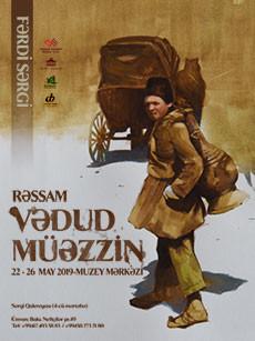 Персональная выставка художника Вадуда Муаззина