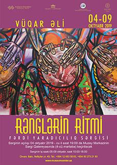 Персональная выставка художника Вугара Али «Ритмы красок»