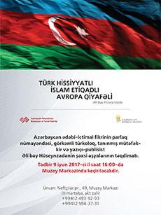 Презентация и выставка личных вещей ученного Алибея Гусейнзаде, привезенных из Турции
