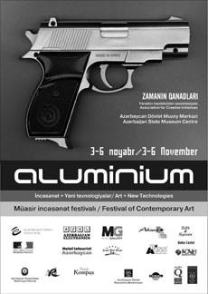 Алюминиум. Искусство + Новые технологии