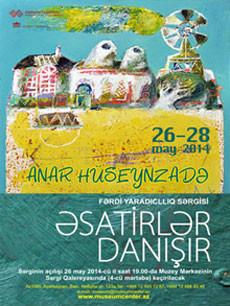 Персональная выставка Анара Гусейнзаде «Мифы рассказывают»