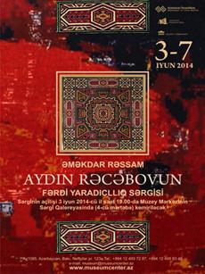 Персональная  выставка Айдына Раджабова, посвященная 70-летнему юбилею