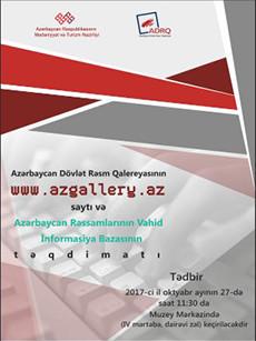 Презентация сайта Азербайджанской Государственной Картинной Галереи и единной информационной базы азербайджанских художников