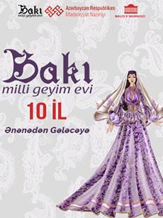 «От традиций к будущему» Презентация новой коллекции Бакинского дома национальной одежды