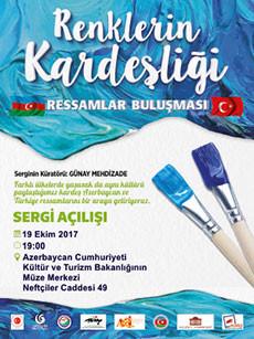Выставка азербайджанских и турецких художников «Братство красок»