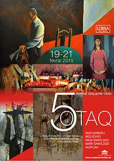 Выставка 5 художников: Малика  Исмаилзаде, Намика Исмаилзаде, Арзу Рзаева, Назим Шаха и Анара Гямбярли «Пять комнат»