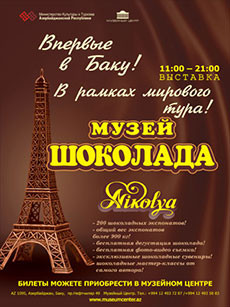 Авторская выставка  «Музей шоколада Nikolya»