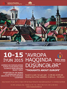 Выставка «Мысли о Европе»