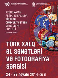 Дни культуры Турции в Азербайджане  Выставка фотографии и прикладного искусства