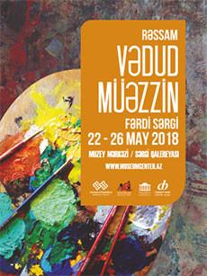 Персональная выставка Вадуда Муаззина