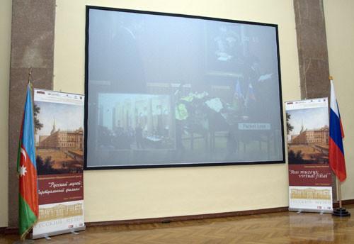 Открытие Информационно-Образовательного Центра «Русский музей: виртуальный филиал» в Музейном Центре Министерства Культуры и Туризма Азербайджана