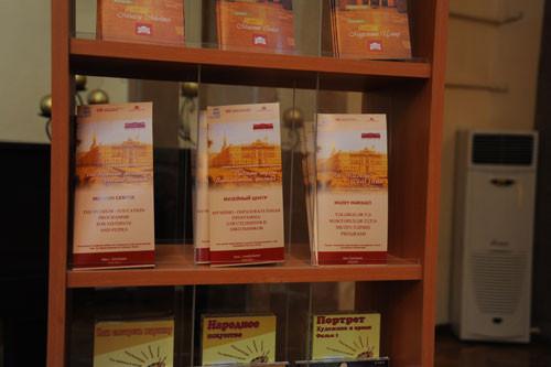 Презентация музейно-образовательной  программы для студентов и школьников Информационно-образовательного центра «Русский музей: Виртуальный филиал» в рамках проекта ЮНЕСКО по развитию «Русский музей: виртуальный филиал в Баку»