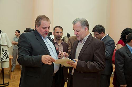 Дни культуры Исламской Республики Иран