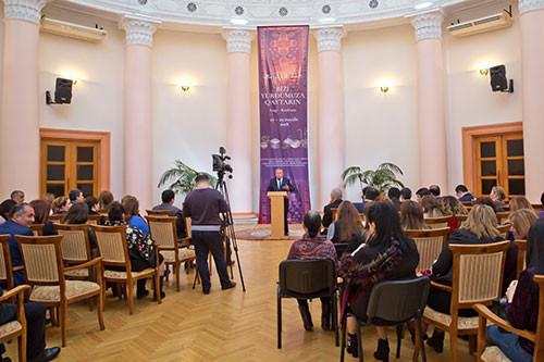 Выставка-конференция «Верните нас на родину»