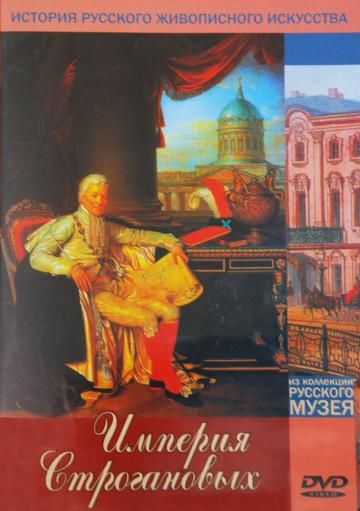 Комплекс Русского музея