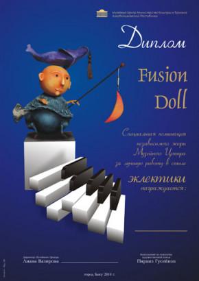 I-ая Международная Бакинская Биеннале кукол