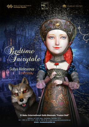 II -ая международная биеннале кукол «Fusion Dolls»