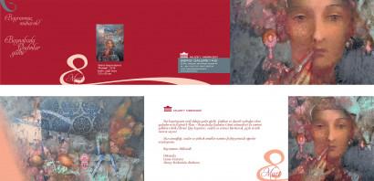 Поздравительные открытки на 8 Марта