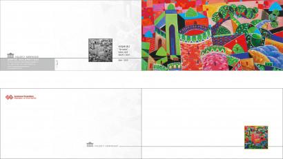 Поздравительные открытки на праздник Новруз