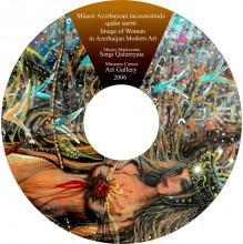 Presentation disc