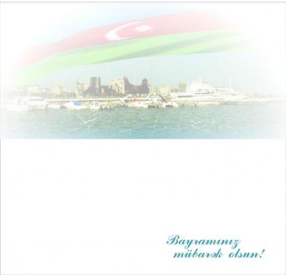 Поздравительные открытки на День Республики
