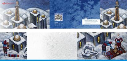 Новогодние поздравительные открытки