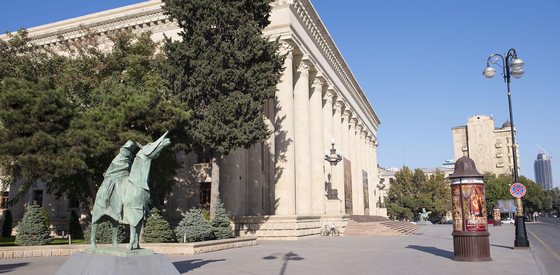 Музейный Центр Министерства Культуры Азербайджанской Республики